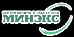 ААЦ Минресурсэкспертиза