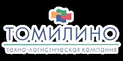 Техно-логистическая компания «Томилино»