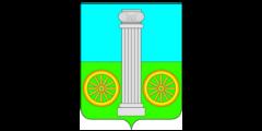 Администрация поселка «Столбовая»
